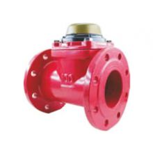 100mm Warm Water Meter Flanged PN16 90'c Max