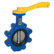 "5"" (125mm) PN16 Gas Isolation Fully Lugged Butterfly Valve"