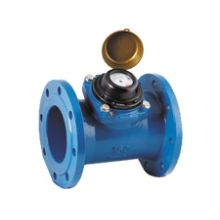 50mm Cold Water Meter Flanged PN16 30'c Max