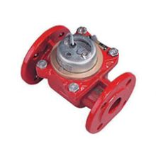 Nubis 100mm Hot Water Meter Flanged PN16 130'c Max C/W LFP