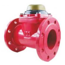 80mm Warm Water Meter Flanged PN16 90°C Max